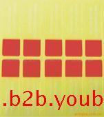 供应苏州/南京/吴江/昆山/常熟/无锡/撕膜胶带/无声胶带