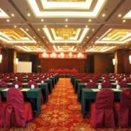 郑州供应200人会议室的酒店图片