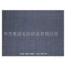供应用于服装 衬衫 大衣的毛涤弹力面料批发