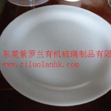 供应水果盘,亚克力水果盘,有机玻璃水果盘批发