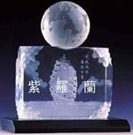 东莞有机玻璃制品公司