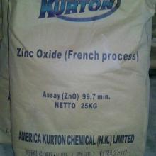供应氧化锌997/美国克顿氧化锌997/美国克顿氧化锌997厂家直销批发