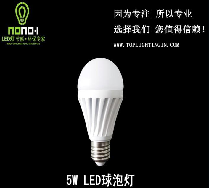 供应led筒灯亮度图片