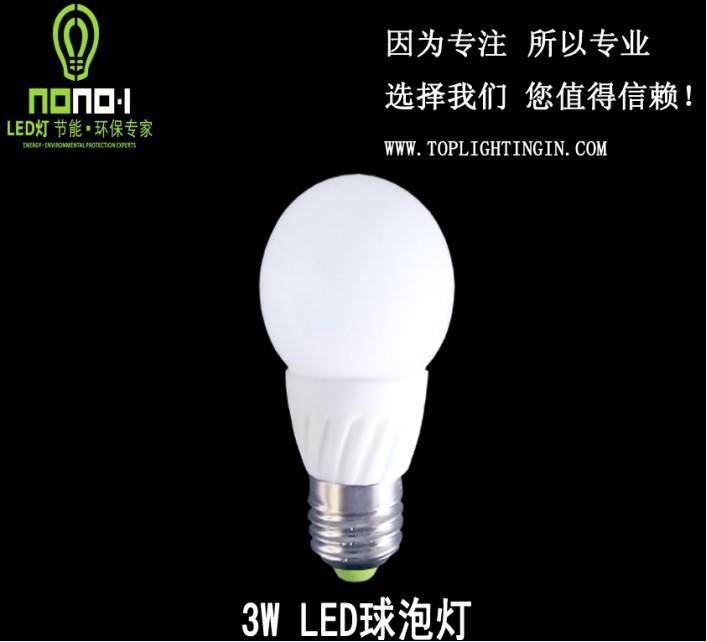 供应led筒灯排行图片