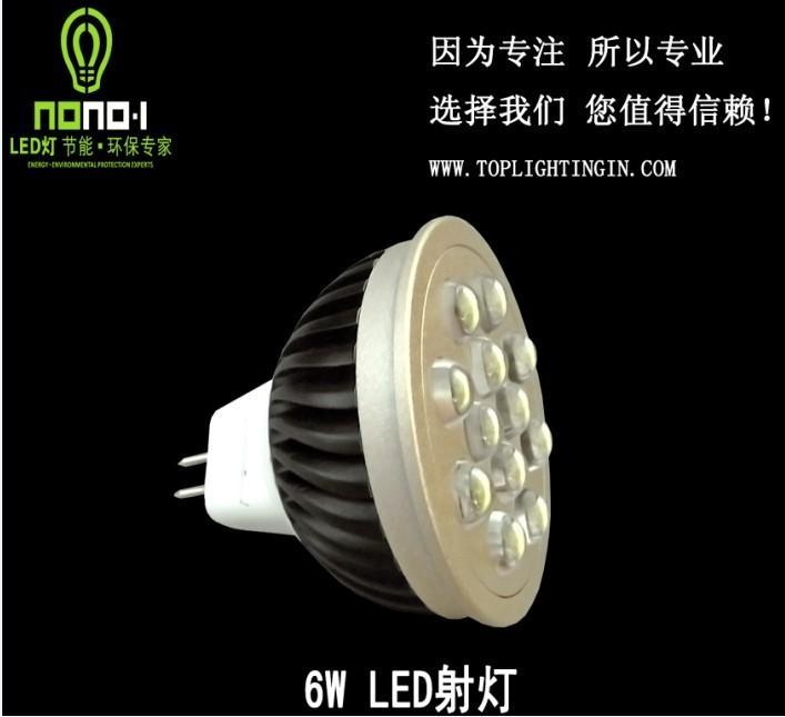 供应led筒灯照明图片