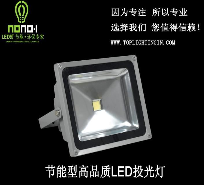 供应led筒灯生产图片