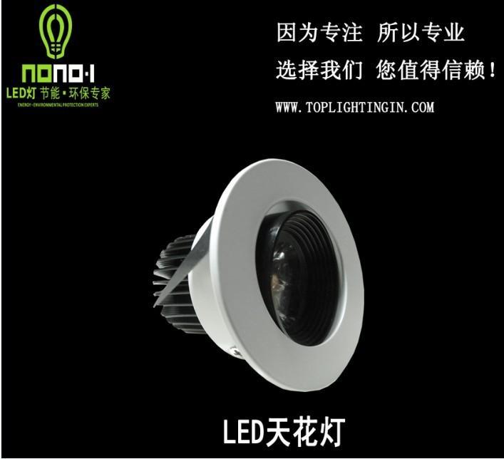 供应丰田led灯条图片