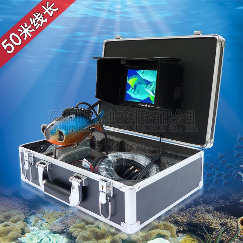 高清水下摄像头水下摄像机qx7
