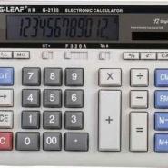 吉丽计算器G2135/12位图片