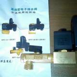 供应电子排水器
