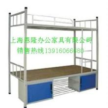 供应上海双层床,双层床厂家,双层床价格批发