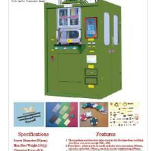 供应立式注塑机