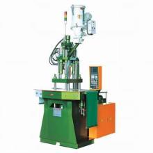 供应液态硅胶专用立式注塑机生产厂家、液态硅胶专用立式注塑机生产厂家