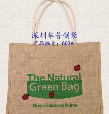 购物袋图片/购物袋样板图 (3)