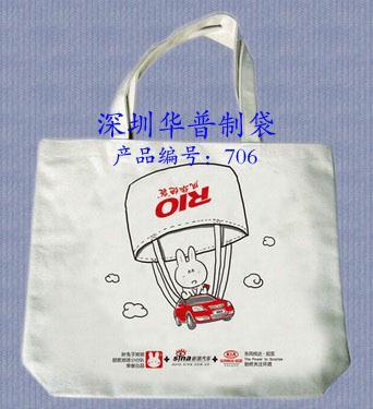 购物袋图片/购物袋样板图 (2)