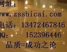 杭州专业石材镜面护理公司