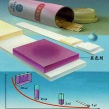 供应氰化物检测试纸
