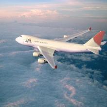 供应成都最好的空运公司 成都国内航空货运物流公司 成都最安全空运图片