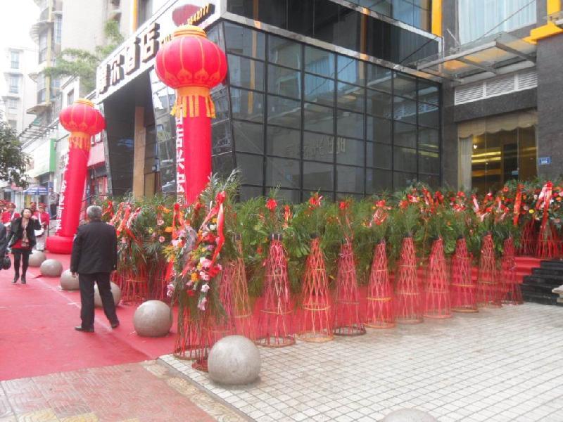 贵州/供应开业庆典策划执行图片