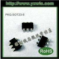 供应升压IC/SY7208