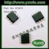 供應用于直充旅充的MXT7235適配器旅充方案5V-1A直充充電器IC
