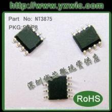 供应用于直充旅充的MXT7235适配器旅充方案5V-1A直充充电器IC批发