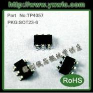 TP4057双指示灯锂电充电管理IC图片