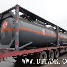 供应30英尺化工液体罐式集装箱批发