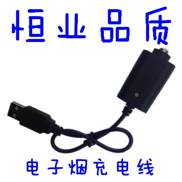 供应电子烟ego系列USB充电线