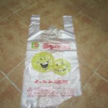 澳门PO背心袋厂定制 背心塑料袋 背心环保袋 食品背心袋批发