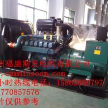 供应大宇发电机组大宇220kw发电机组批发