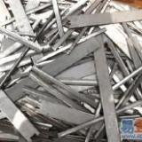 供应杏林有色金属回收,杏林回收304不锈钢,杏林回收316不锈钢