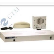 供应语音通信产品