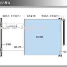 供应FSS电动天棚帘图片