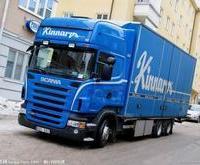 供应常熟到榆林危险品物流公司  常熟到榆林化学品运输公司  常熟到榆林化工货运公司  常熟到榆林大件物流专线图片