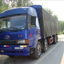 供应常熟广州货运专线公司图片
