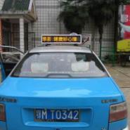 GPRS型出租车车顶广告屏图片