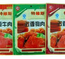 肉制品批发青州带皮驴肉青州肉制品特维斯