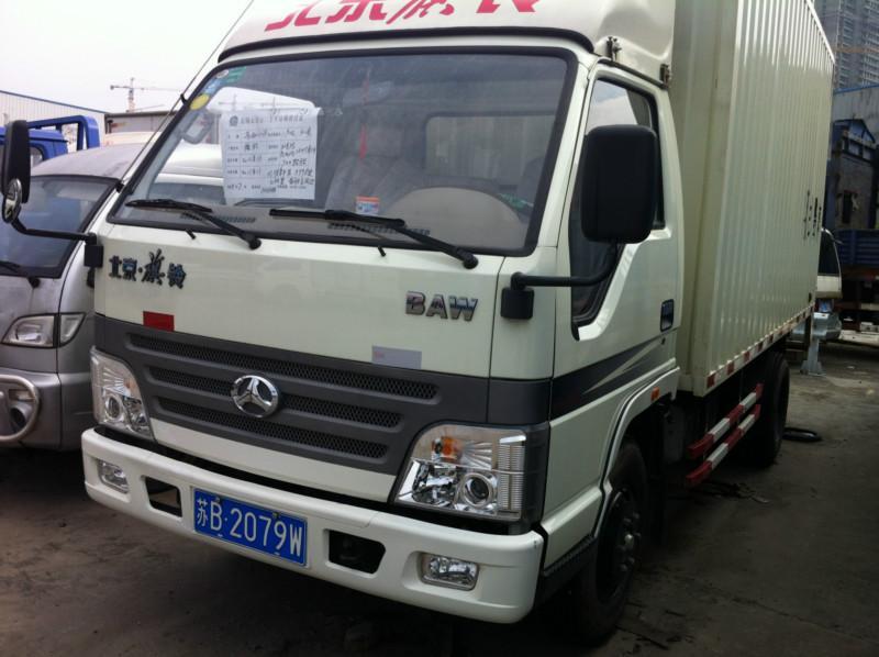 供应北京旗铃4米2厢货