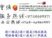 供应广州计量标准器具进口报关费用