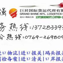 供应石料工艺品香港进口报关代理公司