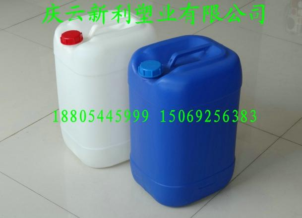供应济南30升塑料桶枣庄25升塑料桶