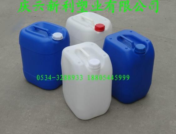 供应山东25升塑料桶河北20升塑料桶