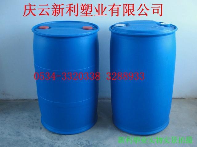 供应200升塑料桶厂家直销
