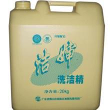 广东佛山旭展洗涤用品厂大量批发供应20kg散装洗洁精图片