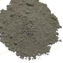 供应金刚石纳米微粉图片