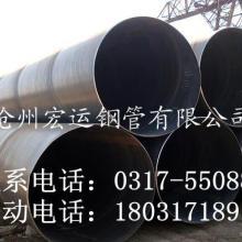供应山东大口径国标螺旋焊管图片