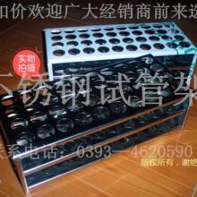 供应实验室用品不锈钢试管架定做不锈