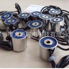 供应电子磁性材料电磁铁吸盘式电磁铁