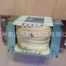供应电子磁性材料(电磁铁)震动电磁铁